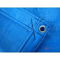 SHADE NET BLUE